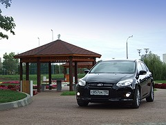 Ford Focus 2.0 TDI PowerShift